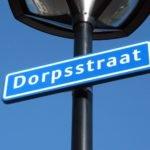 Str. naambord Dorpsstraat (2)